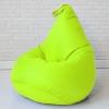 Кресло груша Salad