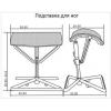 Эргономичная подставка для ног