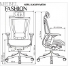 Кресло офисное Nefil Luxury