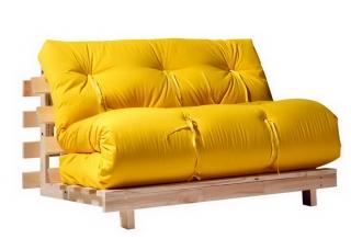 Кресло для дачи Futon Yellow