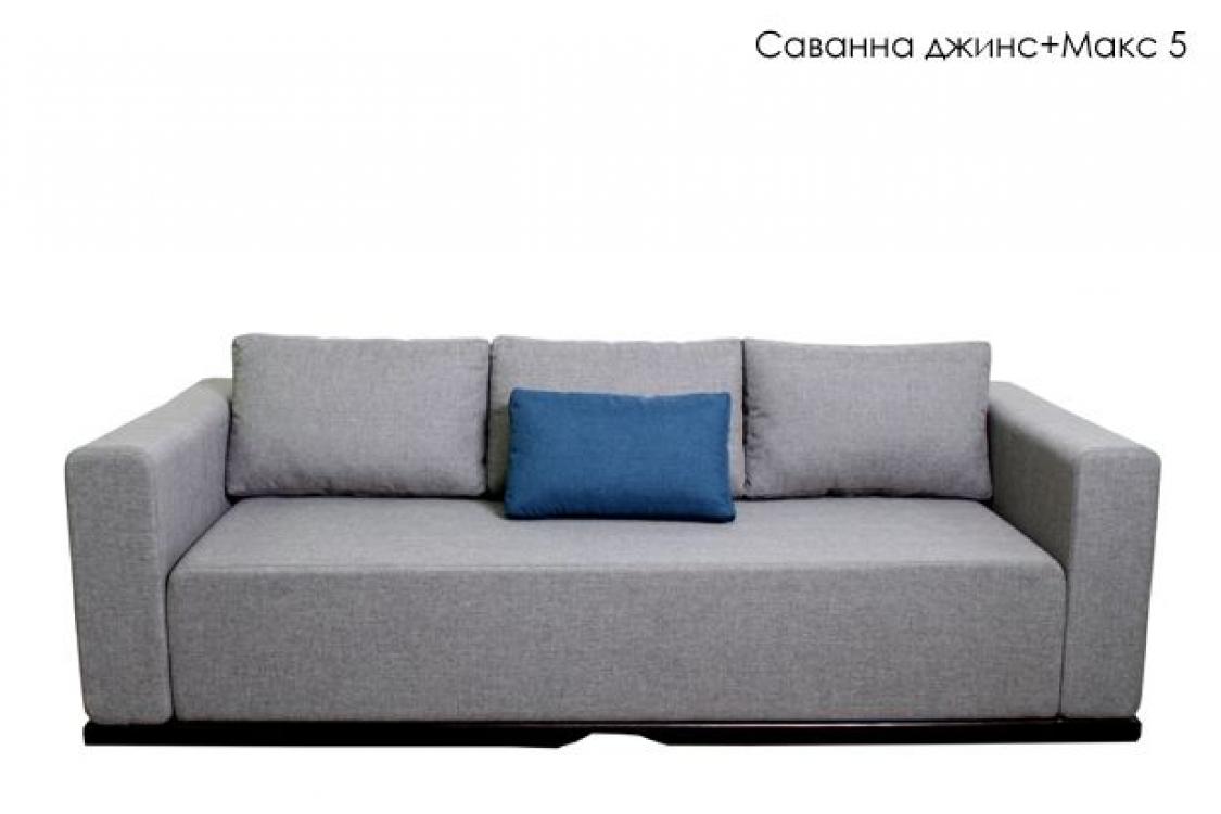 Офисный диван Маркус