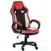 Геймерское кресло Blade