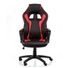 Кресло игровое Game black-red