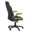 Офисное кресло Prime black-yellow