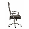 Офисное кресло Suprеmе black